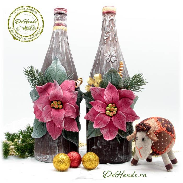 Новогодняя декорированная бутылка